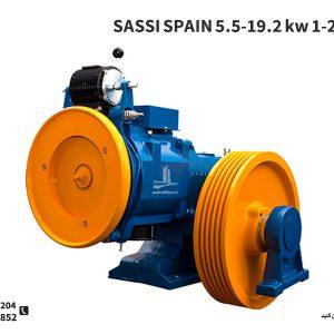 موتور گیربکس ساسی اسپانیا با تنوع ظرفیت توان و سرعت