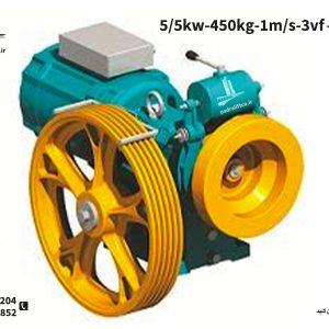موتور آسانسور بهران 5/5 کیلووات 3vf سرعت 1