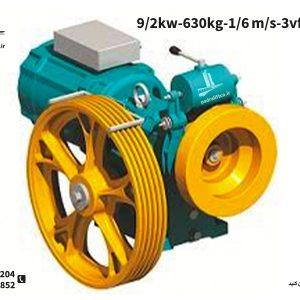 موتور آسانسور بهران 9.2 کیلووات