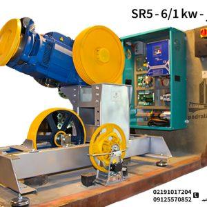 موتور گیربکس ساسی ایران 6.1 کیلووات