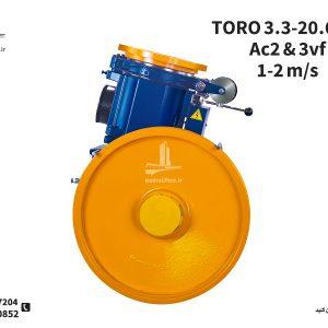 موتور آسانسور ساسی تورو toro