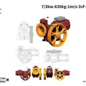 موتور گیربکس بهران 7.3 کیلووات تک سرعته