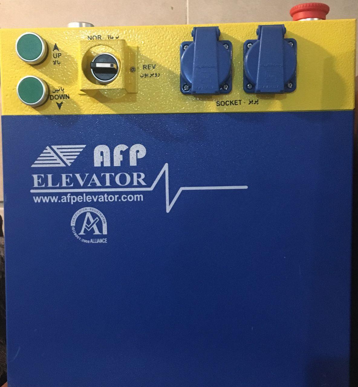جعبه رویزیون آسانسور